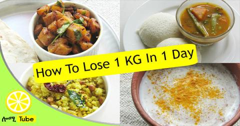How to Lose Weight 1 Kg/Day? Home Remedies