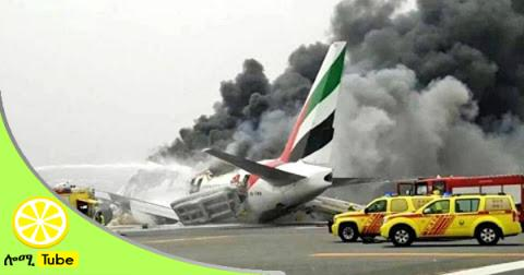 Emirates Airline Plane in Flames on Runway After Crash Landing | Express News