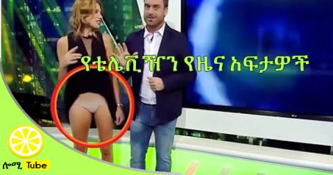 Funny TV NEWS Moments | Interviews, Fails, Bloopers and Mistakes #2