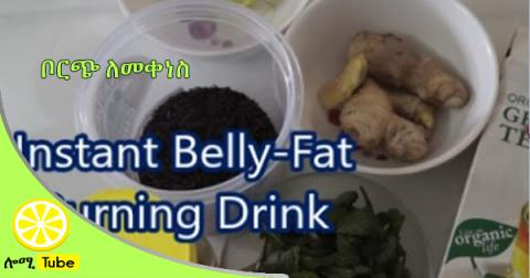 Instant Belly-Fat Burner - Get Flat Belly in 5 Days Without Diet or Exercise