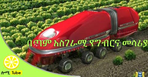 new modern agriculture technology compilation​​ - amazing farm equipment machinery
