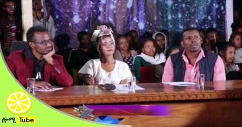 Yemaleda Kokeboch Season 3 Episode 10