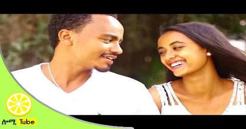 "New Ethiopian Music 2017 - Kako Getachew - ""Man Ale"""